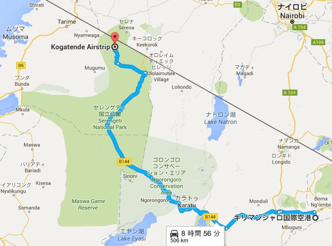 地図 タンザニア JRO-アルーシャ-ンゴロンゴロ-セレンゲティ